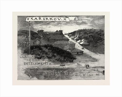 Kharsakov, Russia: by Anonymous