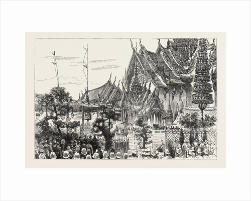 The Royal Family of Siam: The King and Crown Prince in Front of the Royal Pavilion by Anonymous