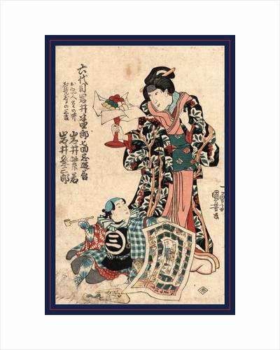 Rokudaime Iwai Hanshiro Shichikaiki Tsuizen (Shigenoi Ko Wakare), Iwai Hanshiro Vi in a Memorial Performance by Anonymous