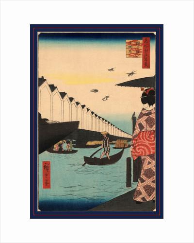 Yoroi-No Watashi Koami-Cho, Yoroi Ferry at Koami District by Anonymous