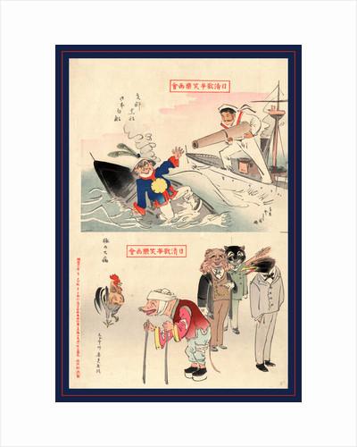 Sina Kurofune Nihon Shirofune -- Buta No Taibyo, Chinese Black Boat-Japanese White Boat and the Pig's Big Wound. 1895 by Anonymous