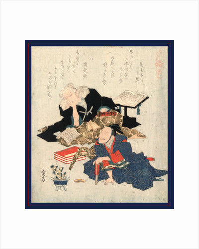 Kiichi Hogen to Oumaya Kisanta, Kiichi Hogen and Oumaya Kisanda. 1829 by Anonymous
