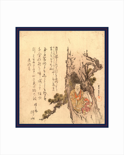 Matsu No Hora No Takasago No Jo to Uba, Tagasago Couple in the Hollow of a Pine Tree. 1811 by Anonymous