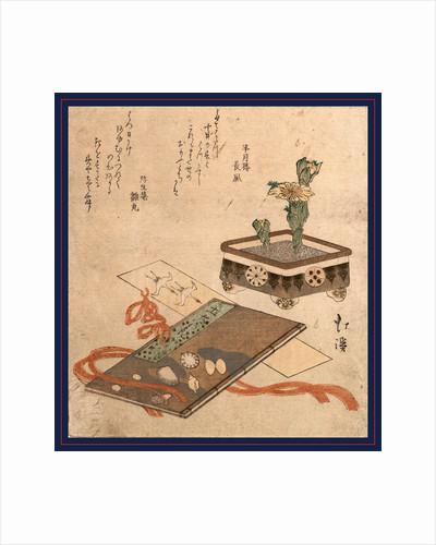 Fukujuso Tosa Nikki Shiori, Fukujuso (Adonis Plant): Tosa Diary Bookmark by Anonymous