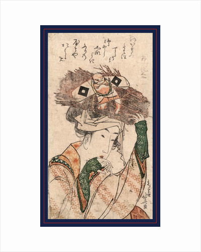 Oharame, Village Girl from Ohara by Anonymous