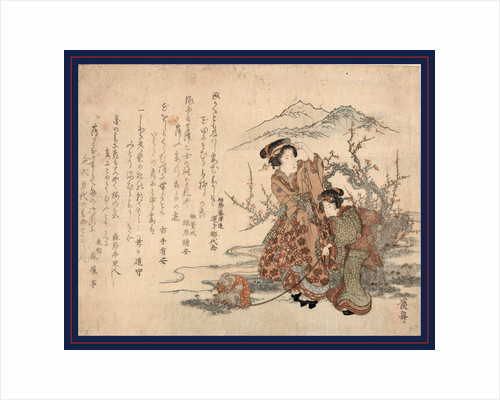 Baika Saru Hiku Musume, Young Women Walking a Monkey Under a Plum Tree. 1824 by Anonymous