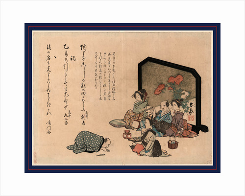 Kiku No Tsuitate No Mae No Shuen, Drinking Party Before a Single Standing Screen (Tsuitate) with Chrysanthemums by Anonymous
