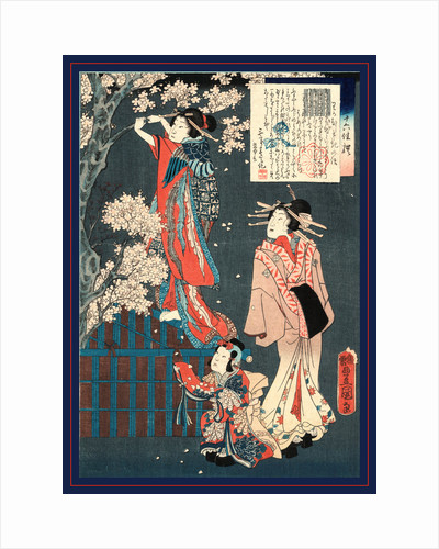 Wakamurasaki no hanashi, Tale of the courtesan Wakamurasaki by Utagawa Toyokuni