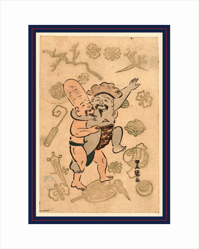 Daikoku to Fukurokuju No Sumo, Sumo Match Between Daikoku and Fukurokuju. 1831 by Anonymous