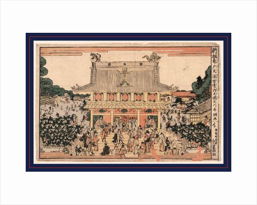 Shinpan Kameido Tenmangu Keidai No Zu, a New Print of Inside Kameido Tenmangu Shrine by Anonymous