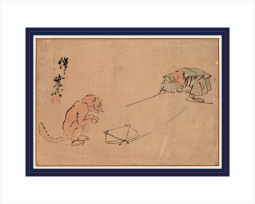 Scene from a Performance of Tsurigitsune (the Fox and the Trapper, or the Fox Hunter) by Anonymous