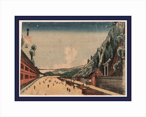 Wide Promenade and Shrine Buildings at the Base of Mount Atago by Anonymous