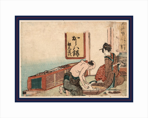 Man and a Woman in Domestic Setting with Bowl of Fabric or Clay. by Anonymous