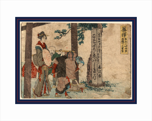 Two Travelers, a Man and a Women or Both Women, and a Porter at a Shrine on the Tokaido Road by Anonymous