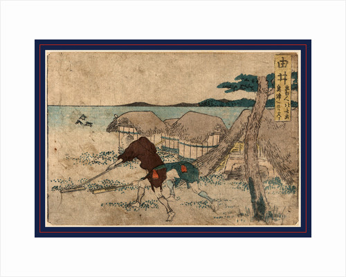 Two Men Cleaning Out a Hut on the Seashore by Pushing Shells(?) Away from the Entrance by Anonymous