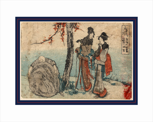 Two Women Watching a Man Try to Lift a Large Stone or Bundle by Anonymous
