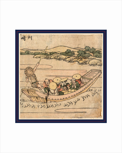 Group of People in a Boat Being Ferried Across a River. by Anonymous