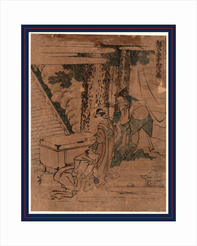 Three People (Lady Kaoyo, Morono, and Either Wakasanosuke or Enya Hangan) Next to a Large Trunk Representing the Treasury by Anonymous