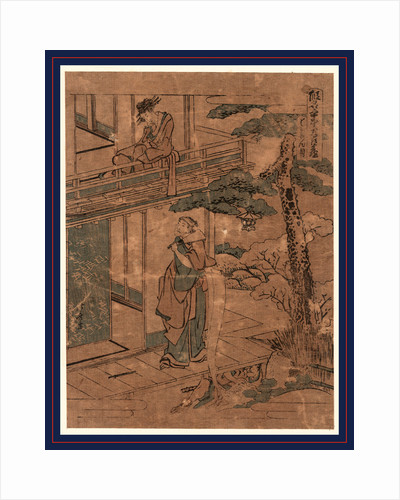 Yuranosuke Reading a Long Letter Without Noticing that Okaru, Kampei's Lover, Seated on a Railing above, and Kudayu, One of Morono's Retainers, Hiding Under the Veranda, Surreptitiously Read the Letter by Anonymous