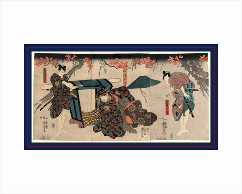 the Courtesan Katsuragi Outside a Sedan Chair Between Two Rival Lovers and Samurai, One is Her Husband Nagoya Sanza and the Other is Fuwa Banzaemon by Anonymous