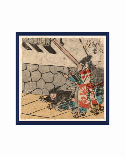 Samurai with a Pair of Clappers, a Man Pulling a Rope, and a Man Fallen on the Ground in Front of the Samurai. by Anonymous