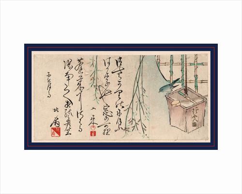 Tsurube ni uguisu, Well bucket and bush warbler by Anonymous