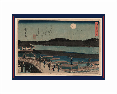 Full Moon Shining on Pedestrians Crossing a Bridge Over Inlet with Boats and Buildings Nearby, and the Sumida River and Mountains in the Background by Anonymous