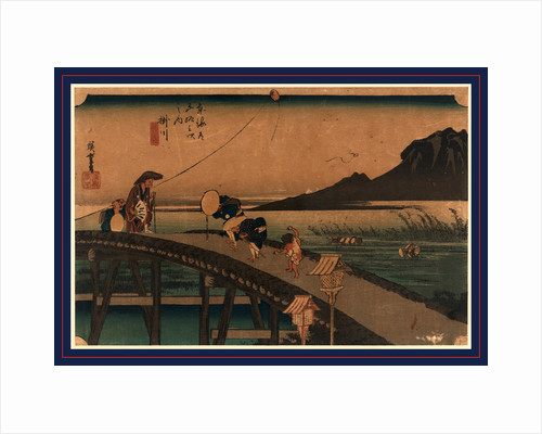 Travelers Crossing a Bridge on a Windy Day, a Kite Flies Overhead, and Workers in a Rice Paddy in the Background by Anonymous