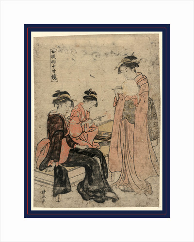 Woman Standing Before Two Young Women Sitting on a Bench. by Anonymous