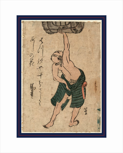 Man from behind Lifting a Sake Barrel and Holding It Aloft with One Arm. by Anonymous