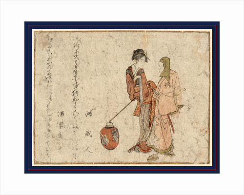 Two Actors in a Kabuki Play, One As a Woman with a Paper Lantern Standing Next to Gokuin Sen'Emon, One of the Five Chivalrous Men by Anonymous