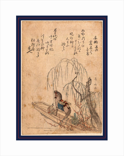 Man and a Horse in a Boat with a Small Pine Tree, Also a Flowering Tree Nearby. by Anonymous
