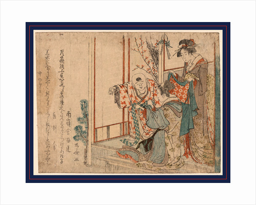 Hatsu isho o kiru kodomo, A child's first clothes by Ryuryukyo Shinsai