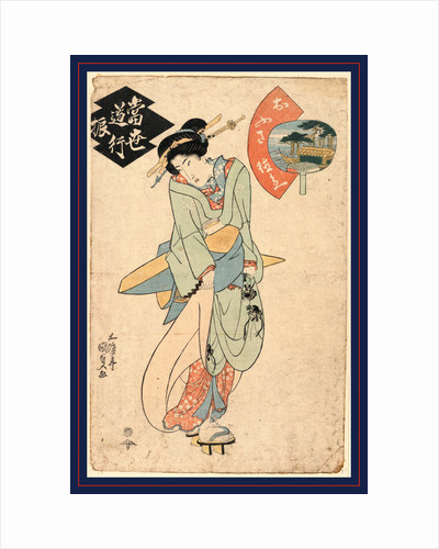 Full-Length Portrait of a Ofusa, a Young Woman About to Depart on a Suicide Journey in Order to Spend Eternity with Her Lover Tokubei. by Anonymous