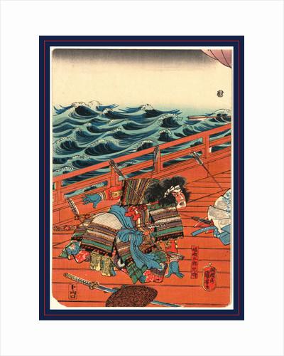 Saga goro mitsutoki, The warrior saga Goro Mitsutoki by Utagawa Kuniyoshi