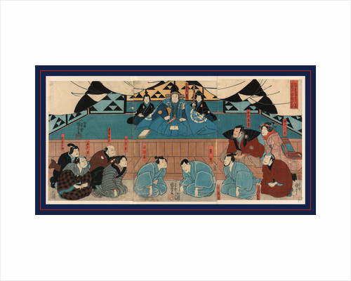 Aoto Fujitsuna Sitting on a Raised Platform with Two Attendants, and Several Men and Women Sitting in the Foreground by Anonymous