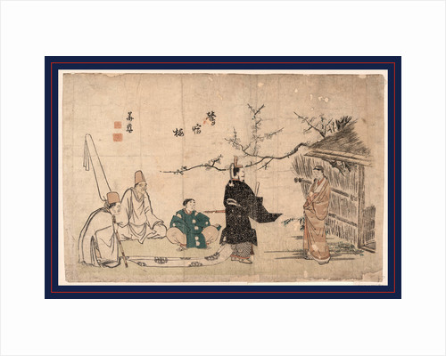 Oshukubai, Heian period tale of the nightingale in the plum tree by Kitao Shigemasa