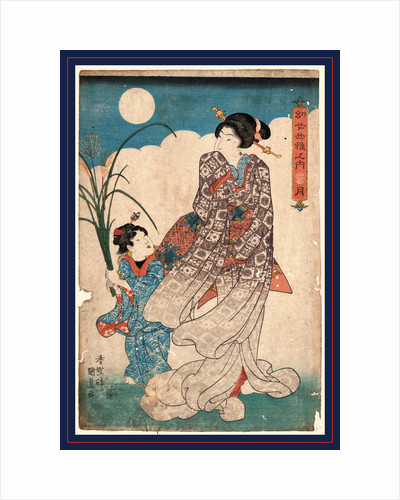 Woman and a Young Girl Looking at a Full Moon. by Anonymous