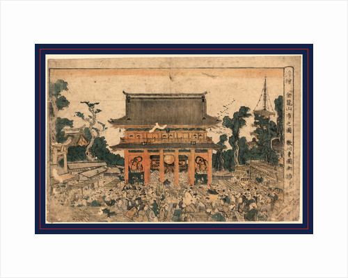 Large Throng of People at the Open-Air Marketplace at Kinryuzan. by Anonymous
