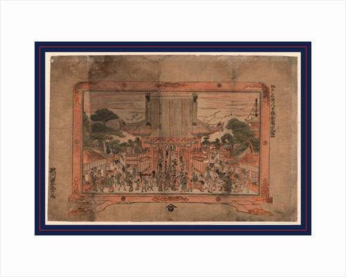 Kennyuhsan No Zu Ni, Utagawa by Anonymous