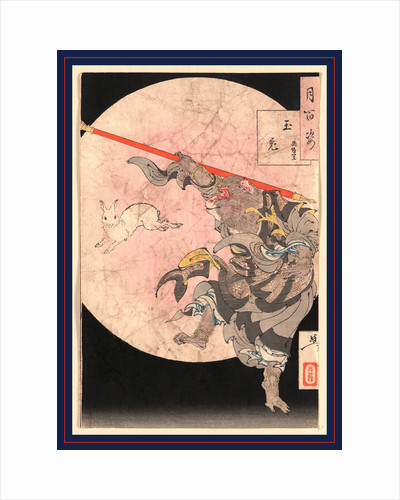 Son Goku, a Monkey Sometimes Known As the Monkey King, Holding a Spiked Sceptre and Glaring at the Moon Rabbit, Who Apparently Lives on the Moon by Anonymous