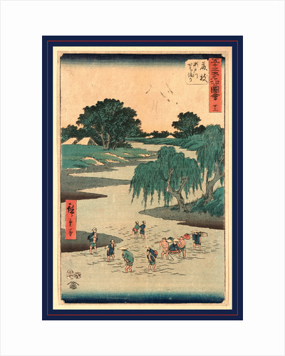 Travelers Crossing a Stream, with Men Carrying Women on Their Backs and Two Porters Carrying a Sedan Chair by Anonymous