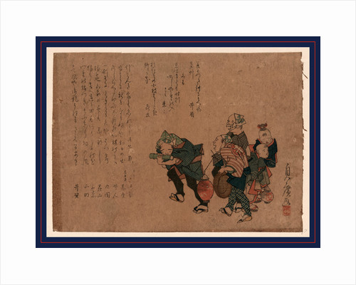 Three Men, One Playing a Bamboo Flute, One Beating on a Pot, and One Carrying a Paper Lantern, with Two Boys, One Carrying a Paper Lantern by Anonymous