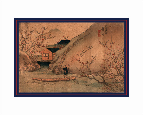 Uryo togen, Peach orchard at Wuling by Ikeda Eisen