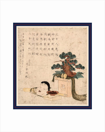 the Mask of the Joyful Mythological Figure Otafuku, a Dish of Incense, a Bonsai Tree, Crayfish(?), Knotted Cord, and Other Articles by Anonymous