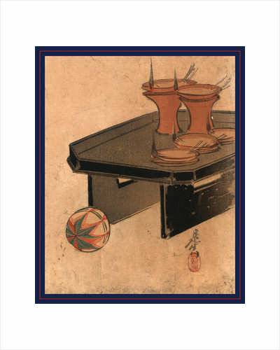 Oil Lamps on a Tray and a Ball by Anonymous