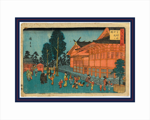 People, Including Many Women and Children, and Roosters at the Shiba Sinmei Shrine by Anonymous