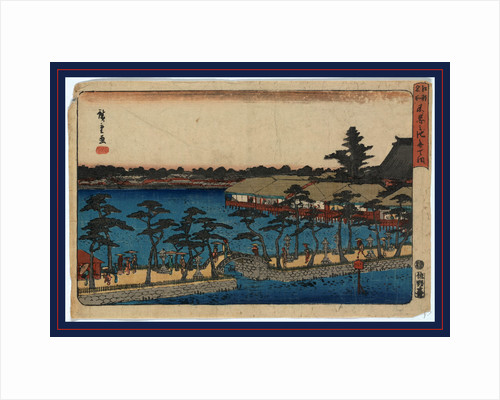 Pedestrians on a Bridge Across Shinobazu Pond Leading to the Benten Shrine by Anonymous