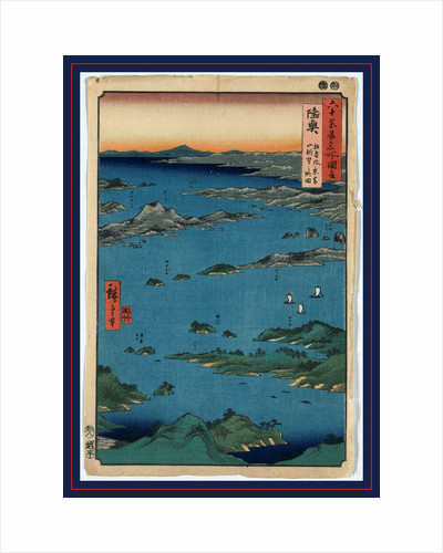 Bird's-Eye View of Many Small Islands and Sailboats on the Sea. by Anonymous