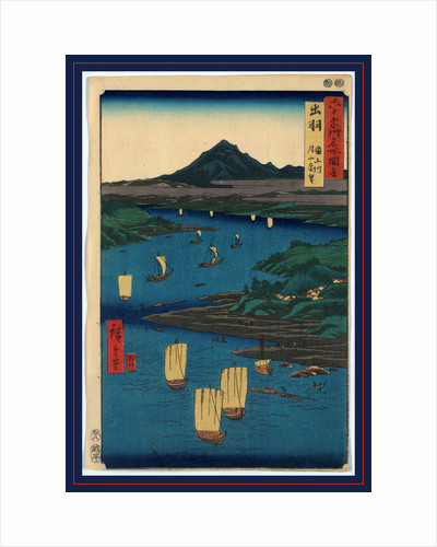 Bird's-Eye View of Sailboats on the Mogami River, with Gassan Mountain in the Distance. by Anonymous